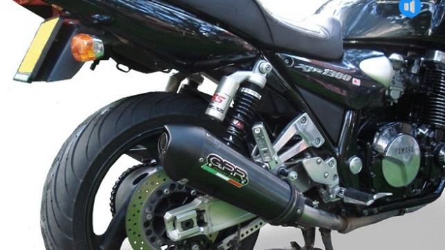 xjr 1300 la boutique moto en ligne